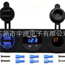 房车改装配件: 三合一车载手机充电器+电压表+12V点烟器母座 MP