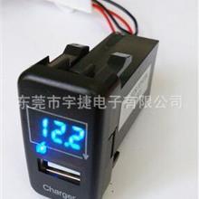 热销: 车载手机充电器带电压数显表 适用于丰田车系列 MP