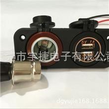 厂家直销  车载手机充电器 点烟器(可点烟)+新款USB 5V 2.1A  Z