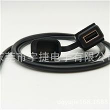 yamaha单USB摩托车车载手机充电器 输出5V 2.1A 线长1米 CY
