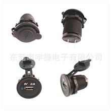 厂家直销  车载手机充电器 单USB 5V 2.1A  Z