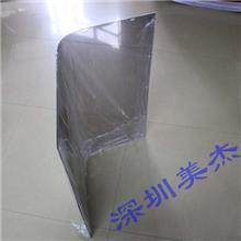 亚克力防护罩 黑茶黄茶热弯成型防护罩  亚克力制品厂家定做