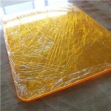 有机玻璃机器挡板加工,有机玻璃黄茶雕刻挡板 茶色美杰制作