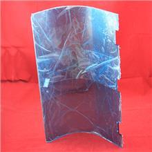 有机玻璃黑茶防护罩_有机玻璃黄茶防护罩_有机玻璃透红外防护罩_有机玻璃红茶半透防护罩_亚克