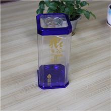 亚克力展示架加工_有机玻璃制品定制_亚克力资料展示架_有机玻璃工艺品展示架