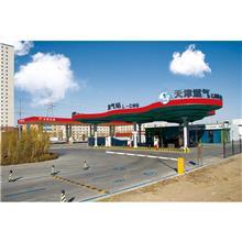 汽车加气站设备--L-CNG
