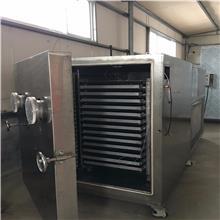 雪蛤冻干机生产厂家 桑葚真空冷冻干燥机 冬虫夏草冷冻干燥设备
