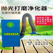 永博YB-打磨抛光除尘设备 磨床集尘器 吸粉尘工业吸尘器 金属粉尘集尘机*/