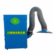 永博YB-打磨抛光集尘器 移动式工业吸尘器环保净化设,备木工粉尘布袋除尘器