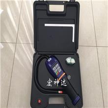 制冷剂泄漏检测仪