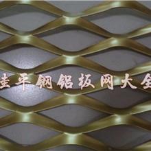 80刀装饰铝板网定制 氧化装饰网厂家销售批发 氟碳喷涂装饰网
