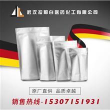 N-正辛基-D-葡萄糖胺(葡辛胺 23323-37-7)1kg 99%