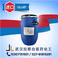 2-叔丁基-4-甲基苯酚(邻叔丁基对甲酚 2409-55-4)99%       2