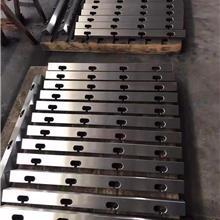 双益 剪板机刀片 闸式摆式剪板机刀片 数控液压机械剪板机刀片定制