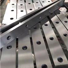 双益机械 剪板机刀片 摆式闸式剪板机刀片 鳄鱼剪切刀具 规格多样