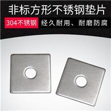 西藏光谱仪狭缝片激光精密切割狭缝切割打孔定制加工