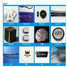 天津南开门窗五金梳妆镜激光刻字刻LOGO刻标识个性加工