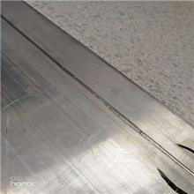 黑龙江金激光焊接数模转换器密封焊接点焊 对接焊无热变形