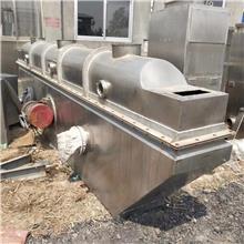 出售二手直线震动流化床干燥机 回收二手芦荟颗粒流化床干燥机