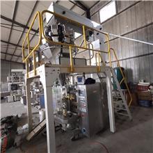 转让二手米砖包装机 高价回收二手方便面调料包装机 二手豆浆粉包装机