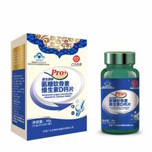 蓬生源牌氨糖软骨素维生素D补钙片强化关节中老年产品代工生产
