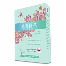 清清饮固体饮料润肠通便代餐燕麦膳食纤维芦荟OEM
