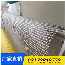 玻璃纤维网格带_厂家直销网格布_封墙布_外墙保温网格布