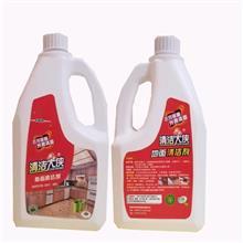 河南地面去污清洁剂-多功能清洁剂-生产清洁剂-地板清洁剂