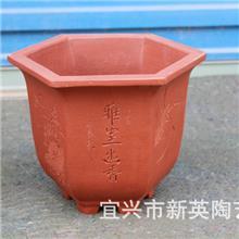 批发紫砂花盆 陶瓷工艺品小花盆批发