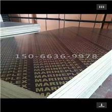 山东包装箱板 包装箱板厂家  山东多层板厂家  明源木业  抗压性强
