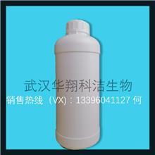 氯化亚砜价格_ 7719-09-7_氯化亚硫酰厂家