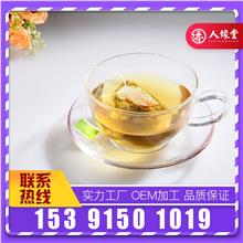 雪蛤红参代用茶贴牌代加工/富硒养生保健茶贴牌商