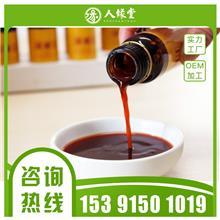 雪蛤红参口服液植物饮品oem贴牌加工,辅助降血脂口服液生产厂家,保健口服液生产商
