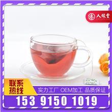 改善记忆/抗疲劳植物饮料_袋泡茶_代用茶_富硒藤茶oem贴牌加工生产