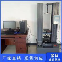 电子试验机 拉力试验机 液压万能试验机 特殊尺寸支持加工定制欢迎咨询