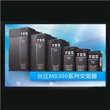 高频变频器_DELTA台达_台达变频器 VFD110C43A_生产商品牌商