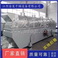 厂家直销 金发干燥 胶原蛋白肽喷雾干燥机 速溶茶粉流化床干燥机 烘干机 能耗低 服务好