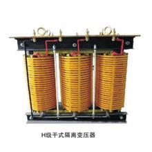 H级干式隔离变压器 天津祥源安高中频电源变压器