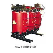 10KV干式接地变压器 天津祥源安高中频电源变压器