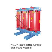 H级干式变压器,灯丝稳压器,H级干式隔离变压器