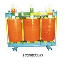 H级干式变压器 天津祥源安高中频电源变压器