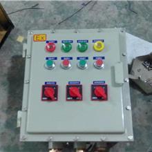 BDZ52粉尘防爆断路器铸铝防爆空气开关 防爆防腐漏电断路器配电箱