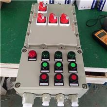 上海市铸铝防爆配电箱柜铝合金电源控制箱检修照明动力开关接线插座箱