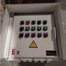 玉溪市铸铝防爆配电箱柜铝合金电源控制箱检修照明动力开关接线插座箱