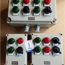 流量变送器涡轮流量计液体水 管道式防爆电