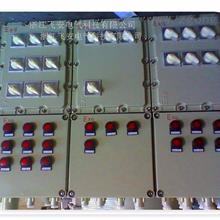 文昌市铸铝防爆配电箱柜铝合金电源控制箱检修照明动力开关接线插座箱