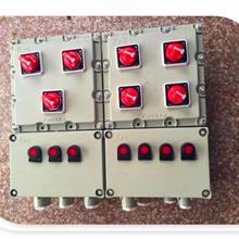 广元市铸铝防爆配电箱柜铝合金电源控制箱检修照明动力开关接线插座箱