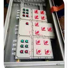 南通市铸铝防爆配电箱柜铝合金电源控制箱检修照明动力开关接线插座箱
