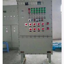 徐州市铸铝防爆配电箱柜铝合金电源控制箱检修照明动力开关接线插座箱