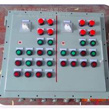 嘉兴市铸铝防爆配电箱柜铝合金电源控制箱检修照明动力开关接线插座箱